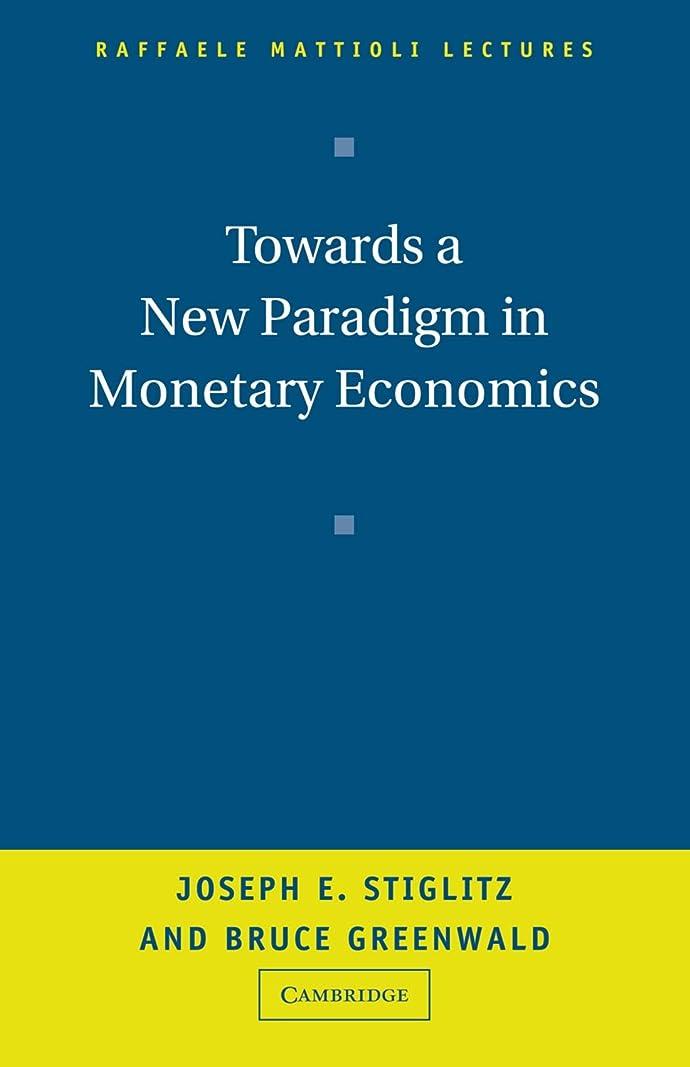未就学守銭奴交流するTowards a New Paradigm in Monetary Economics (Raffaele Mattioli Lectures)