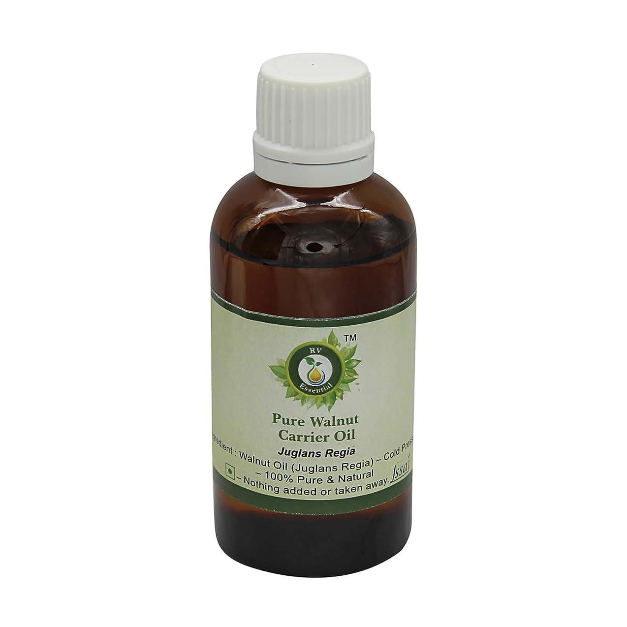 穴粗い先祖R V Essential ピュアウォルナットキャリアオイル300ml (10oz)- Juglans Regia (100%ピュア&ナチュラルコールドPressed) Pure Walnut Carrier Oil