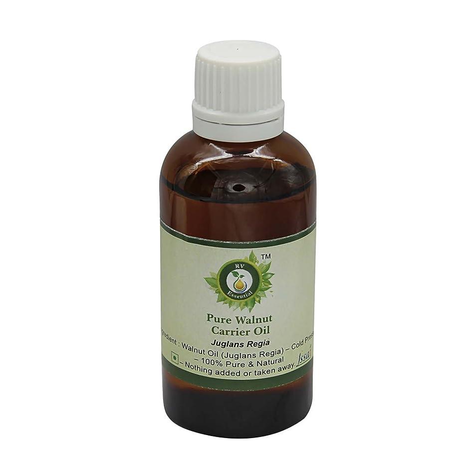 説得力のある拡散するアリR V Essential ピュアウォルナットキャリアオイル300ml (10oz)- Juglans Regia (100%ピュア&ナチュラルコールドPressed) Pure Walnut Carrier Oil