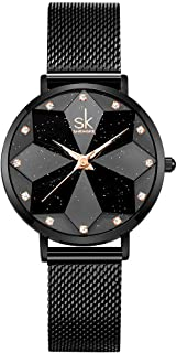 Creative Ultra Thin Minimalist Starry Sky Flower Dial Women Watch with Stainless Steel Mesh Band...