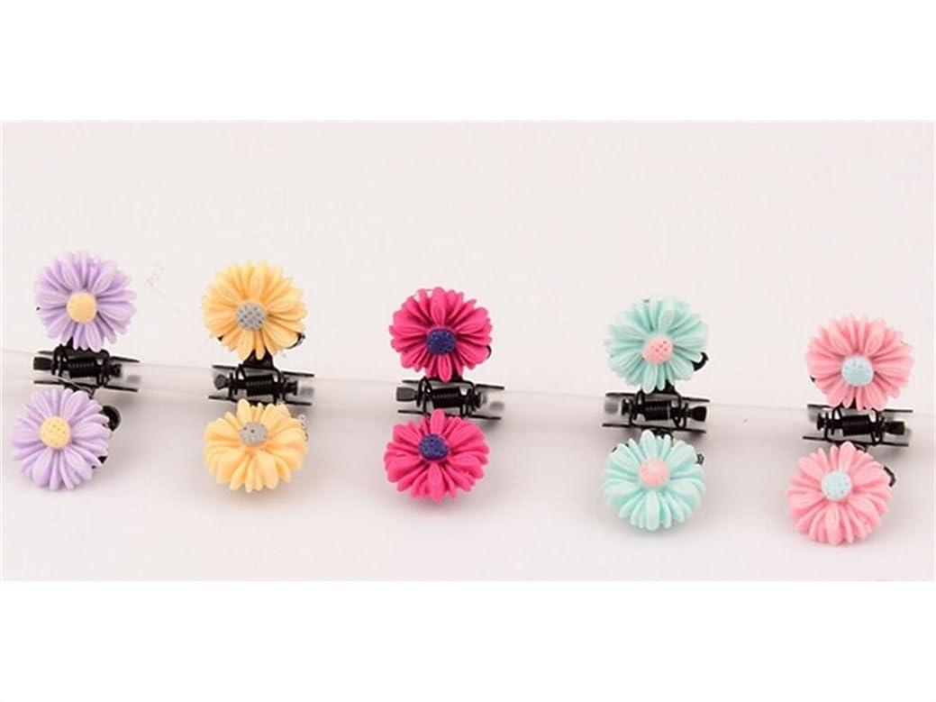 個人的な評価可能ジムOsize 美しいスタイル 子供の小さな花の漫画小さなクリップミニヘアクリップヘアアクセサリー(小さなデイジー)