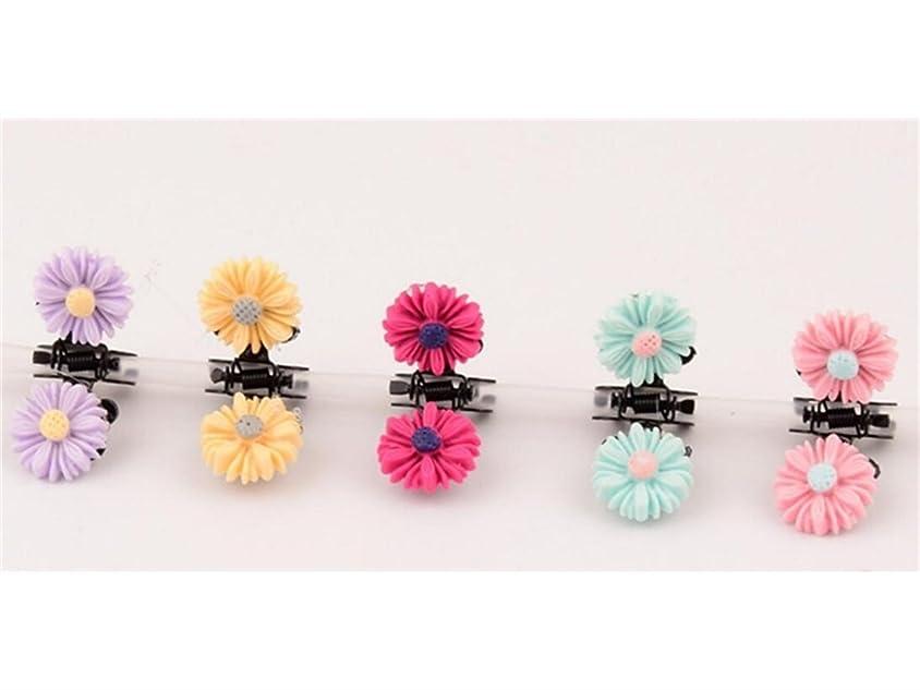擬人化唯一柱Osize 美しいスタイル 子供の小さな花の漫画小さなクリップミニヘアクリップヘアアクセサリー(小さなデイジー)