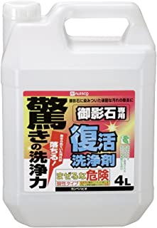 カンペハピオ 復活洗浄剤 御影石用 4L