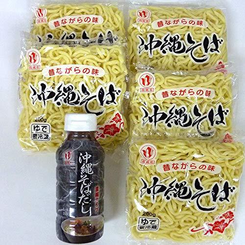 沖縄そば5食セットスープ付き(沖縄そば屋が使う本格生ゆで麺)