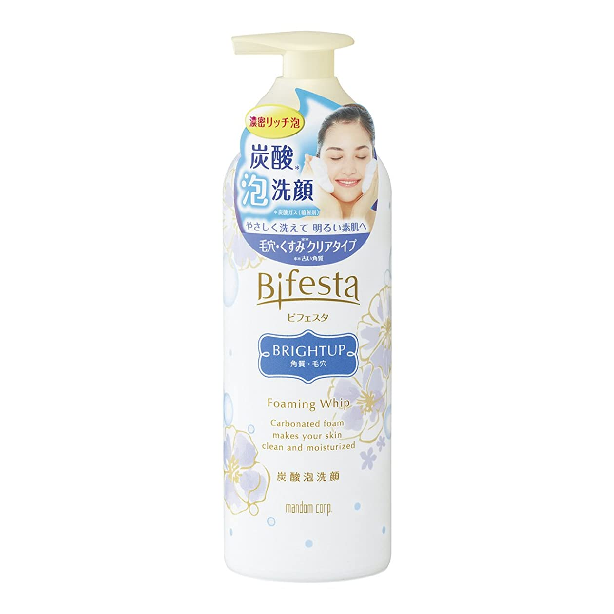正当なクリエイティブ暖かくビフェスタ 泡洗顔 ブライトアップ 180g