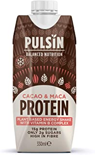 【40%OFF賞味期限2020年11月28日】カカオマカ プロテイン エネルギー シェイク 330ml Cacao Maca Protein Energy Shake 栄養機能食品 ビーガン