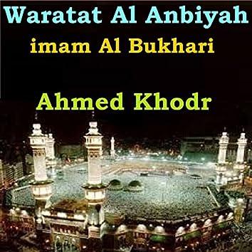 Waratat Al Anbiyah (Imam Al Bukhari)