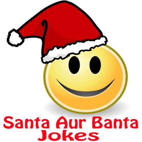 Santa Aur Banta Very Funny Jokes