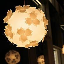 ペンダントライト 桜 コハルライト 組立式 12w蛍光電球(60w相当) 電灯器具付 LED対応