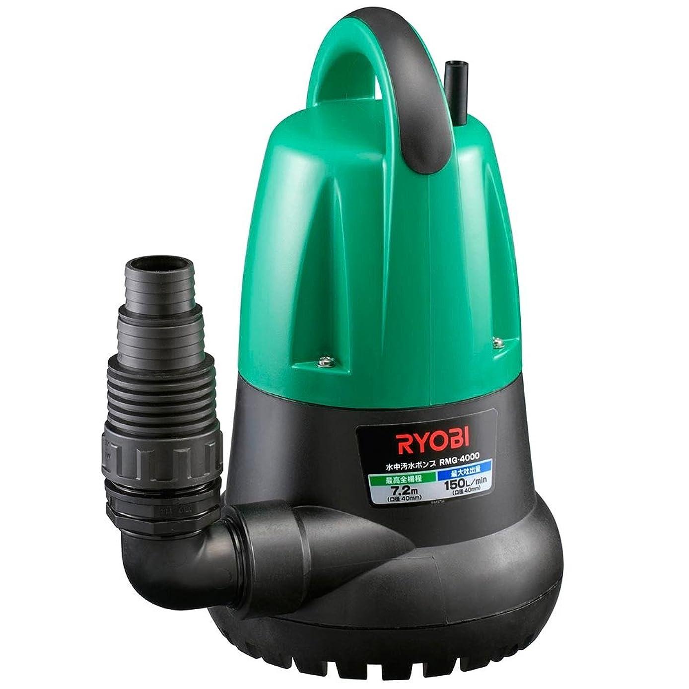 コンペ疎外バングリョービ(RYOBI) 水中汚水ポンプ 50Hz RMG-4000 698304A