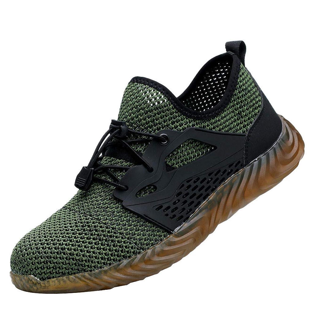 委託イタリック想定[XIAYE] 安全靴 作業靴 サンダルタイプ スニーカー メンズ 軽量 通気 夏 メッシュ スニーカー 登山靴
