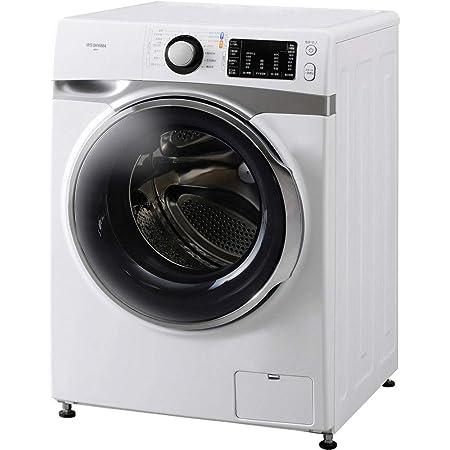 アイリスオーヤマ 洗濯機 ドラム式 7.5kg 温水洗浄 皮脂汚れ 部屋干し 節水 幅595mm 奥行672mm HD71