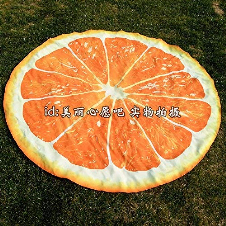 Beach Towel Round Beach Towel Shawl orange for Kids & Adults