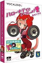 VOCALOID2 Nekomura Iroha First Limited Edition [Japan Import]