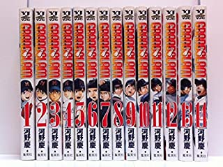 GRAND SLAM コミック 全14巻完結セット (ヤングジャンプコミックス)