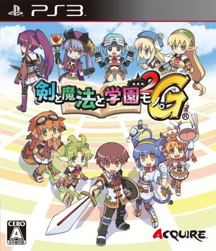 Ken to Mahou to Gakuen Mono. 2G (japan import)