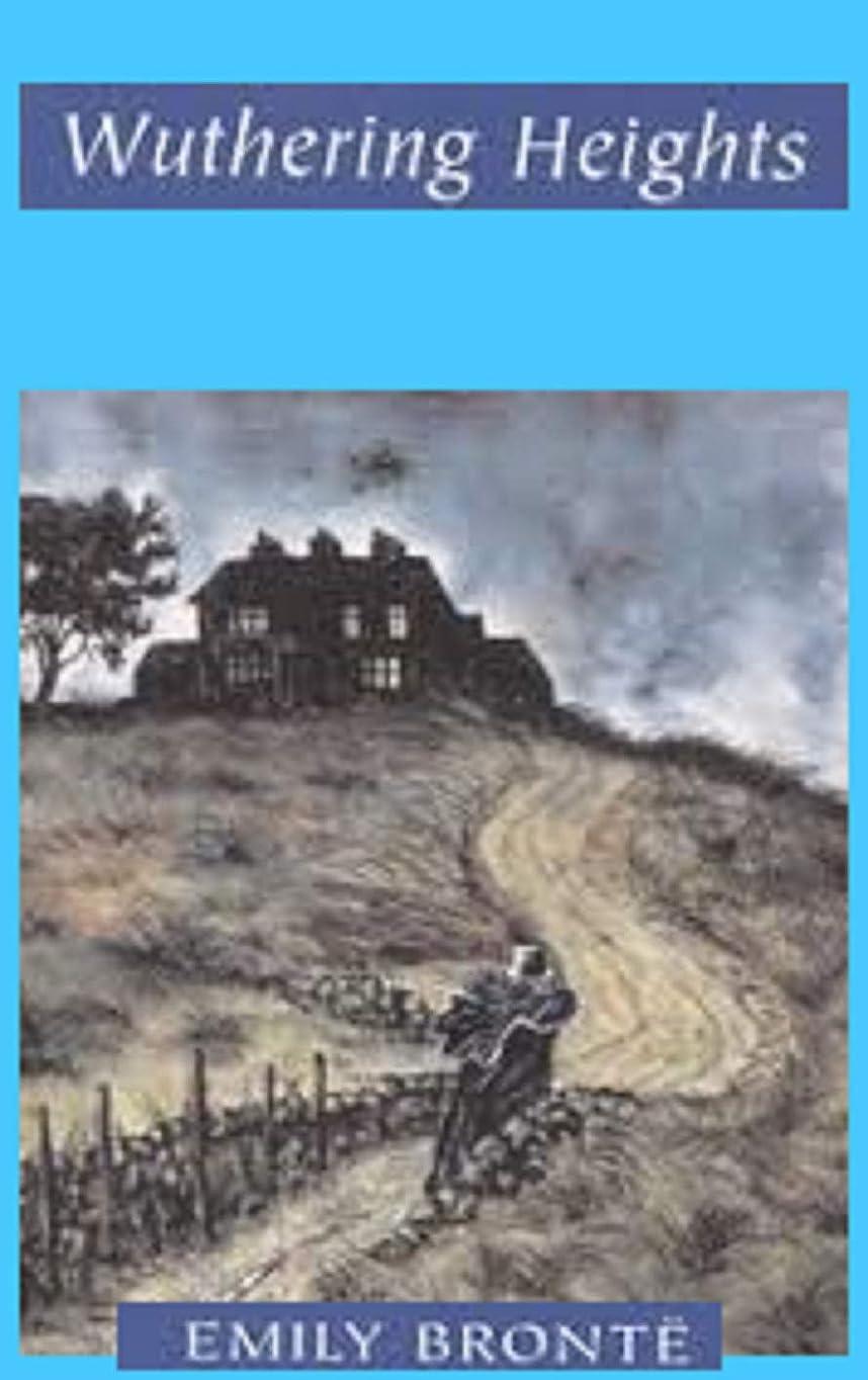 習熟度意志に反する進化Wuthering-Heights (English Edition)