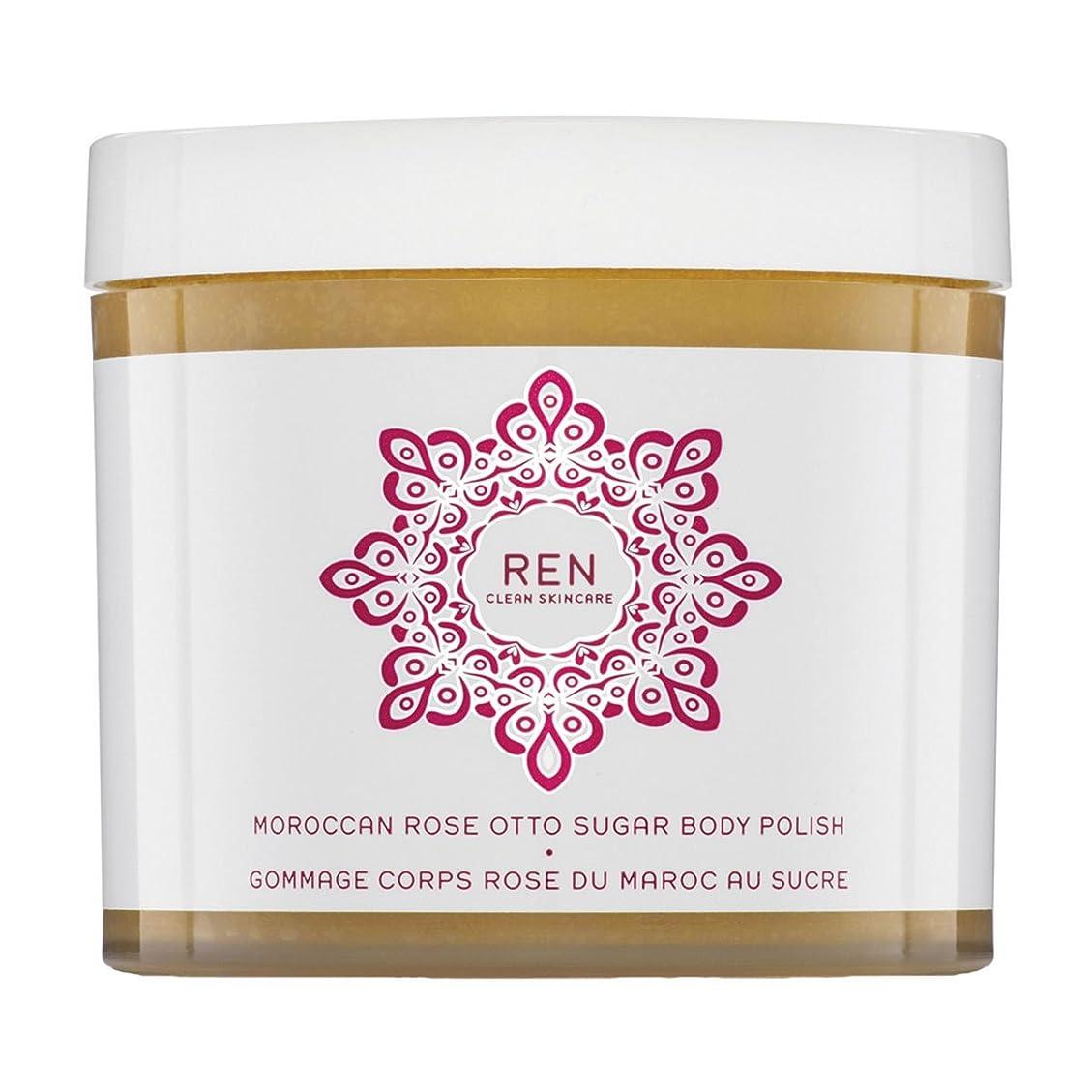 ソファーおもてなし艶Ren Moroccan Rose Otto Sugar Body Polish (並行輸入品) [並行輸入品]