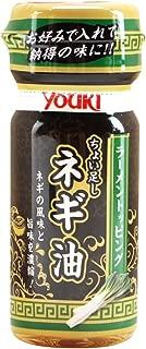 Yuki ramen topping green onion oil 52g