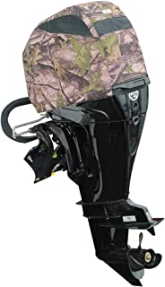camouflage motor cover