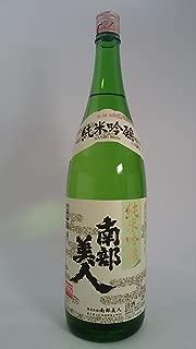 南部美人 純米吟醸酒 1800ml