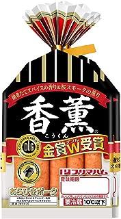 [冷蔵] 香薫あらびきポークウインナー 90gx2袋
