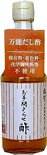 九重雜賀 雑賀 万能調味酢(だし酢) お手間とらせ酢 300ml×4本