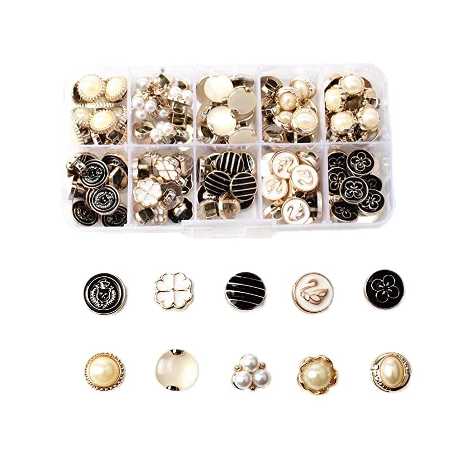 Chris.W 100Pcs Round Pearl Resin Buttons with Shank for Crafting Sewing Scarpbooking Scarf and Clothes, 10 Designs, Storage Box Included(Mixed Color)