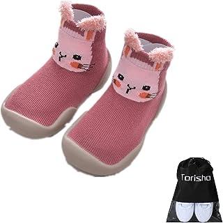 [Torisha] ファーストシューズ 可愛いベビーシューズ トレーニングシューズ ソックスシューズ キッズシューズ 滑り止め 柔らか 通気性 赤ちゃん靴下 動物 ソックス 歩行練習