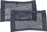 Lescars Gepäcknetz: 2er-Set Universal Aufbewahrungsnetz, 25 x 40 cm, elastisch (Netz)