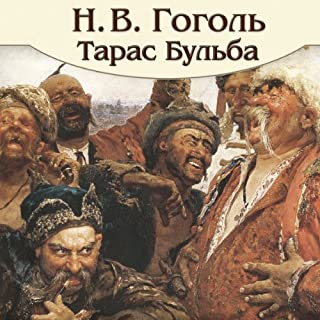 Taras Bul'ba.                   By:                                                                                                                                 Nikolaj Gogol                               Narrated by:                                                                                                                                 Alexander Andriyenko                      Length: 5 hrs and 23 mins     1 rating     Overall 5.0