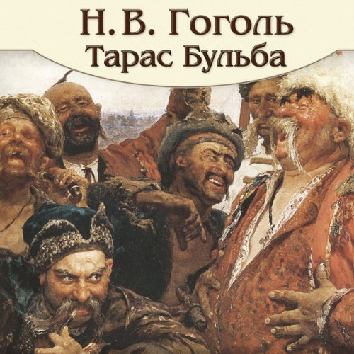 Taras Bul'ba. audiobook cover art