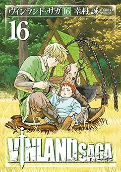 [幸村誠]のヴィンランド・サガ(16) (アフタヌーンコミックス)