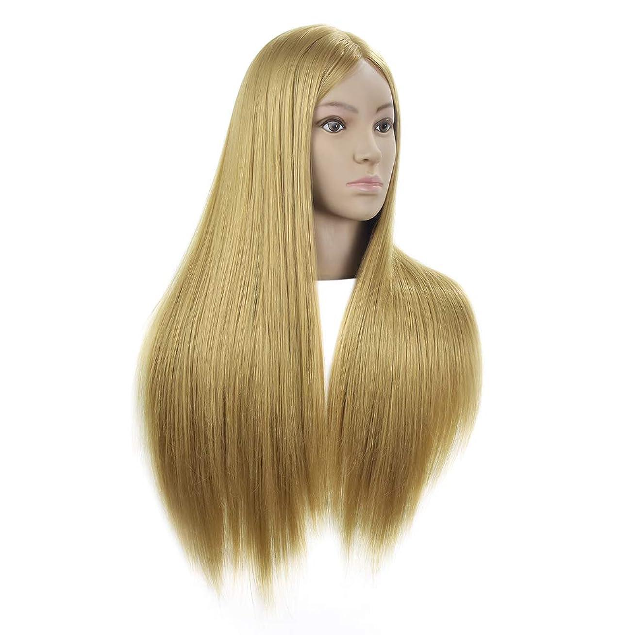植物学者意図的リアルヘアスタイリングマネキンヘッド女性ヘッドモデル教育ヘッド理髪店編組ヘア染色学習ダミーヘッド