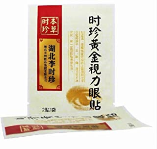 Shizhen Gold Eyesight Eye Mask, Chinese Medicine Treatment Eye Fatigue Swelling and Dry, Containing Essential Oils to Moisturize the Skin, Refreshing 7 Pairs = 14 Stickers