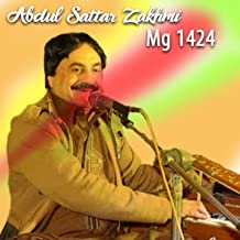 Abdul Sattar Zakhmi Mg 1424