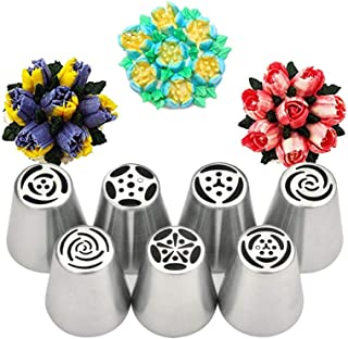 Russian tulip flower cake cream pastry baking decoration tools 7 pieces set