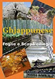 Ghjappunese Foglie e Scopa ciliegia (Corsican Edition)