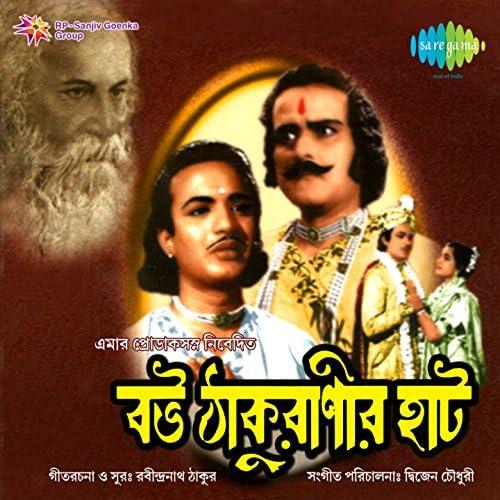 Dwijen Chowdhury