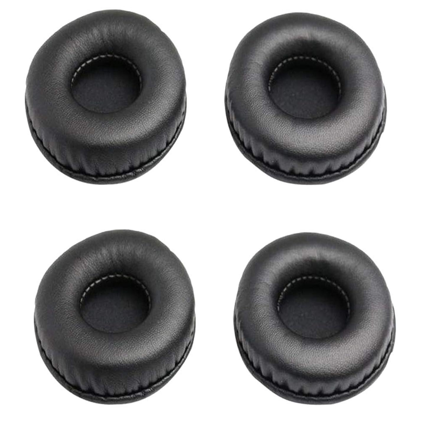 なめる資産転用Baoblaze ヘッドフォン交換用 イヤーパッド 耳パッドクッション 耐久性 65mm 2ペア