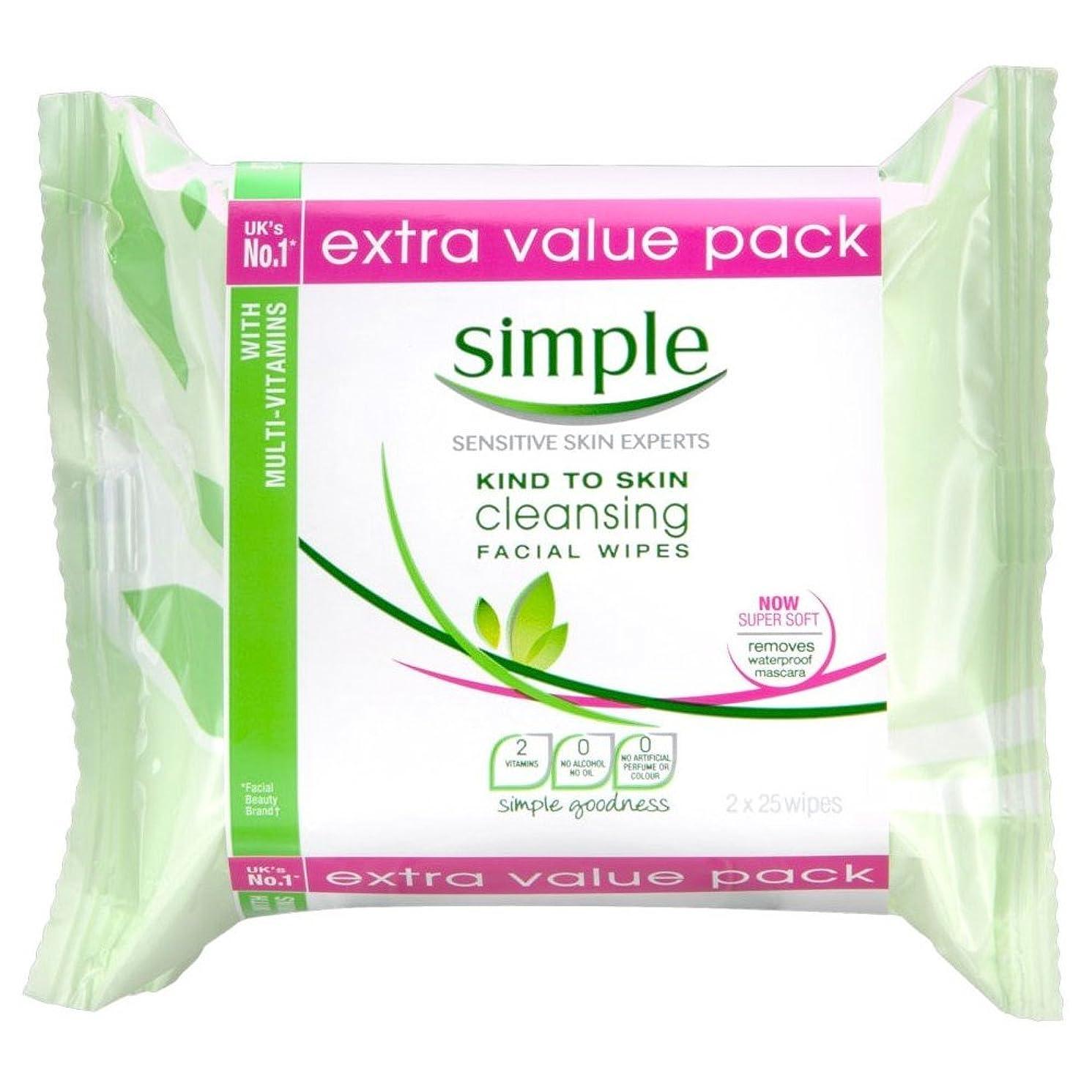 精緻化純粋なオリエンタルSimple Cleansing Facial Wipes (25 per pack x 2) シンプルなクレンジングフェイシャルワイプ(パックあたり25× 2 ) [並行輸入品]