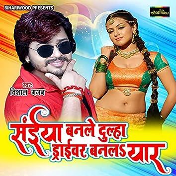 Saiyan Banale Dulha Driver Banal Yaar