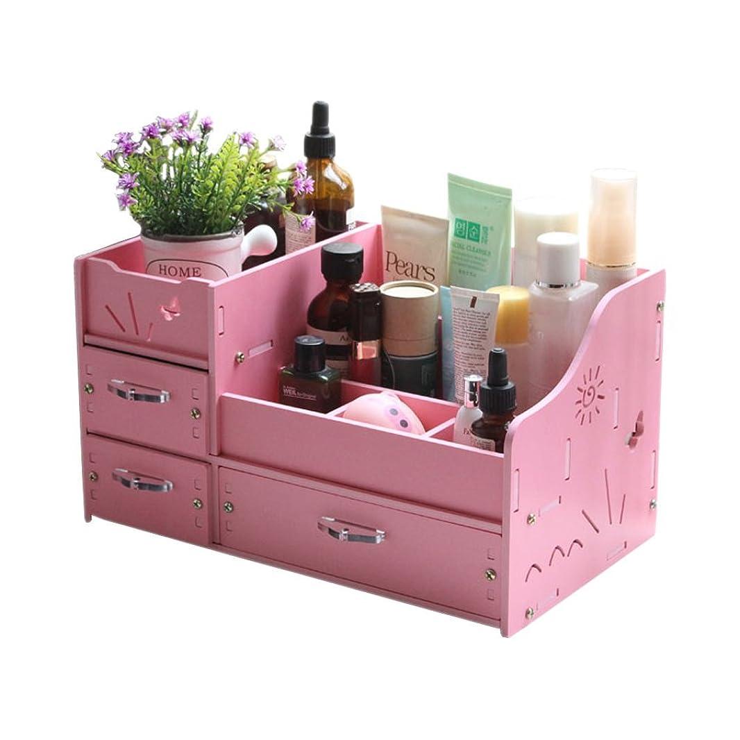 圧倒する破壊ゼリーINANA 収納ボックス メイクボックス コスメボックス ジュエリー ボックス アクセサリー ケース 収納 雑貨 小物入れ 化粧道具入れ 化粧品収納 便利 (ピンク)