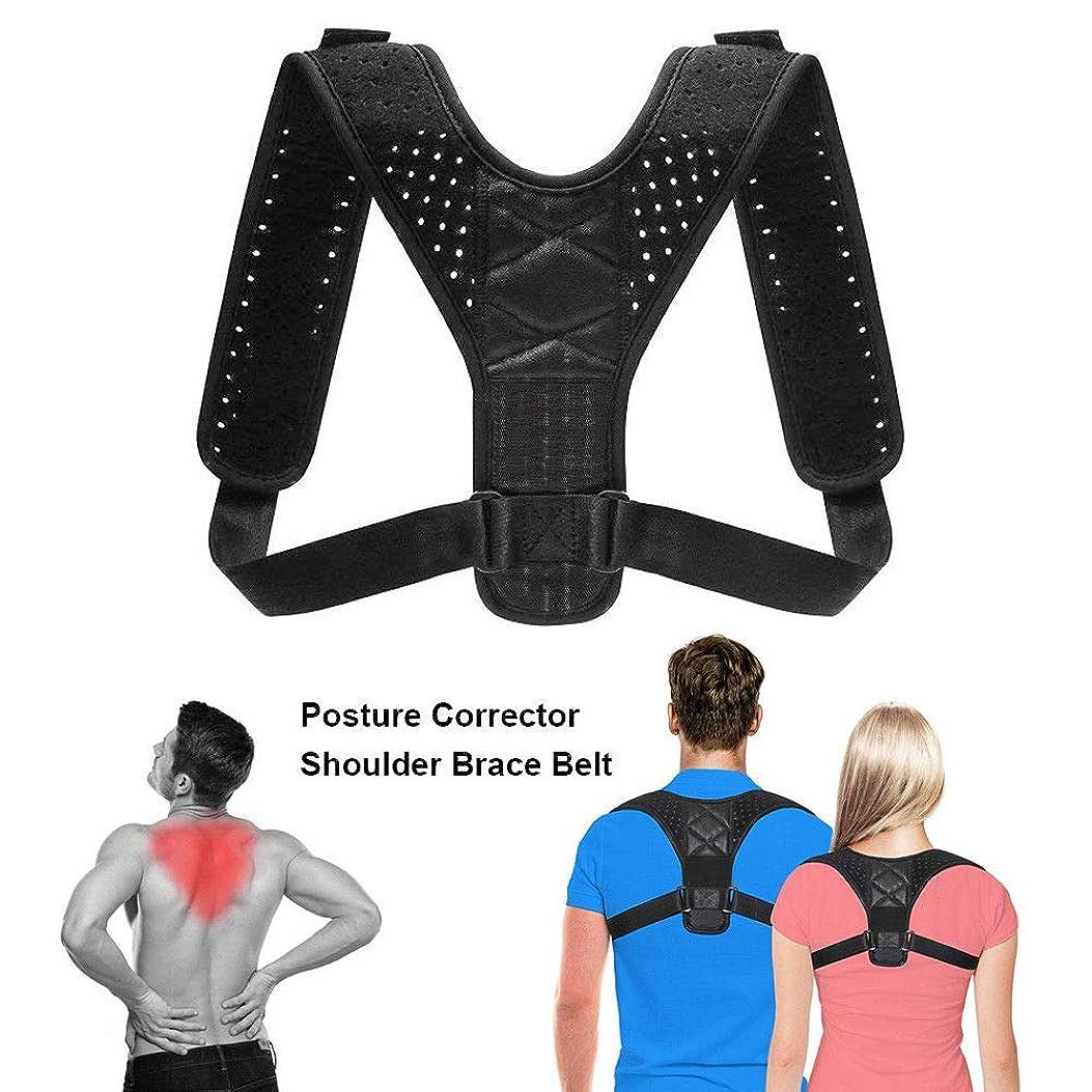 周辺鎮静剤感心するボディウェルネス姿勢矯正器バックストレート肩ブレースストラップ正しい男性女性腰椎調節可能サポートベルトコルセットハングバック矯正