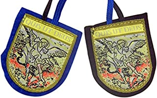 scapular of st michael the archangel