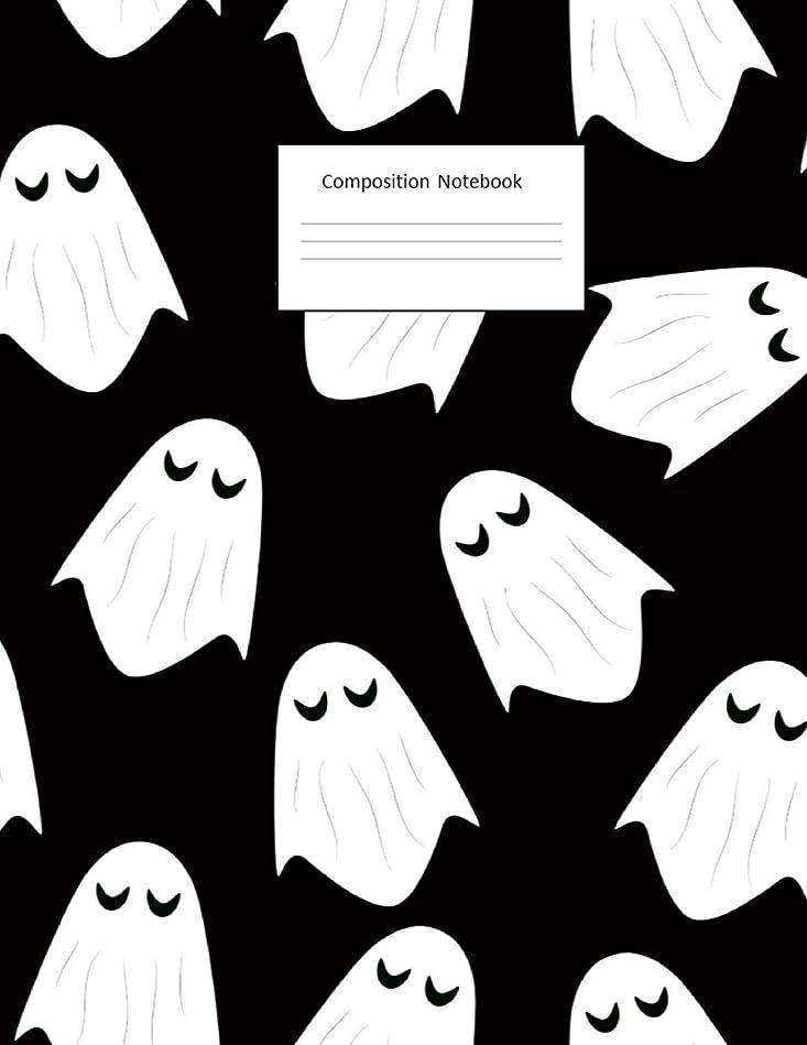 猫背好戦的なエンコミウムComposition Notebook: Ghost Pattern: Wide Ruled: 100 pages: 8.5 x 11
