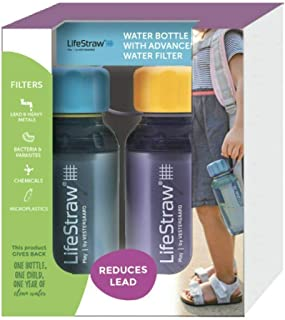 LifeStraw Play with Lead Reduction 2 Pack - Stormy Orchid