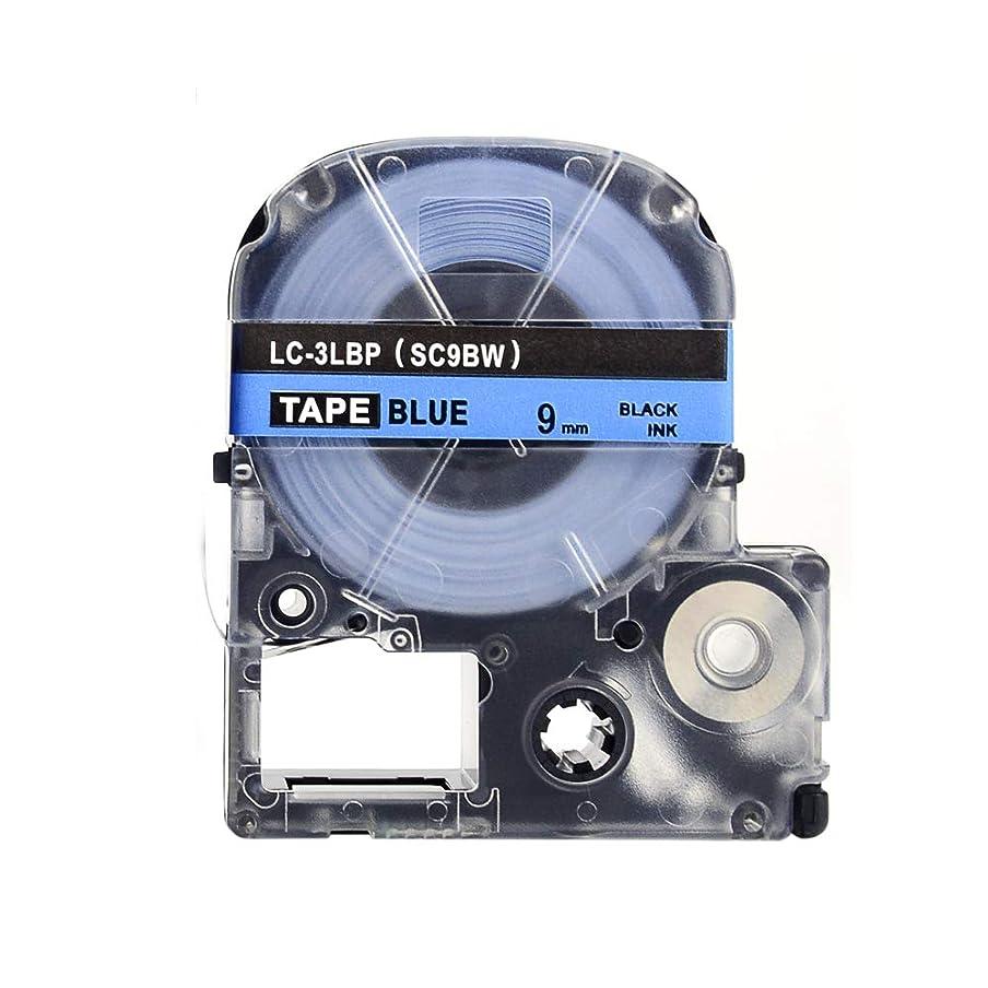 構造秘密の驚きキングジム 互換テープカートリッジ テプラPRO 9mm 3個セット SC9BW 青地黒文字 長さ8M