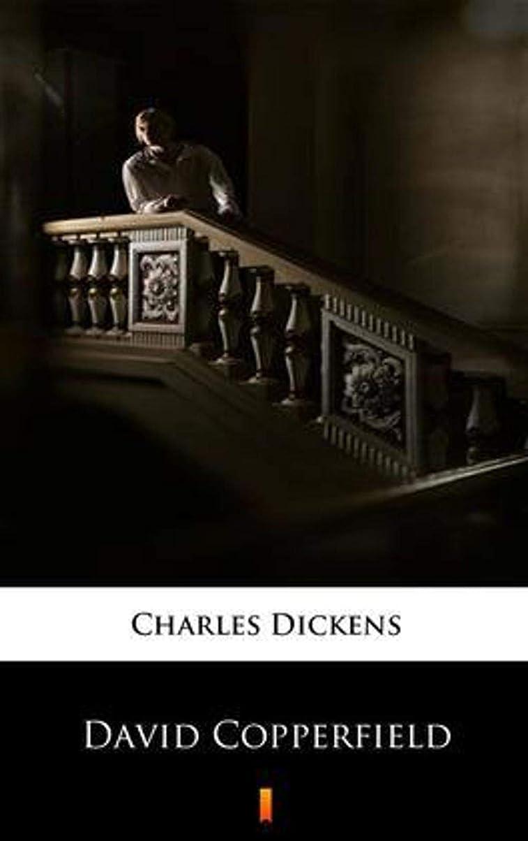 傾向があります鋼代わりのDavid Copperfield (English Edition)
