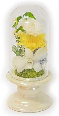 Lulu's ルルズ 仏花 お悔やみの花・ランの花 ホワイト 御供えの花 プリザーブドフラワー メモリアルフラワー お彼岸 サイズ:直径8㎝×高さ18㎝ お悔やみの花・ランの花 Lulu's-1436